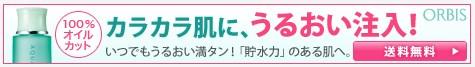 SnapCrab_NoName_2016-6-20_14-47-15_No-00