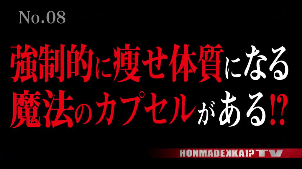 honma-1024x576