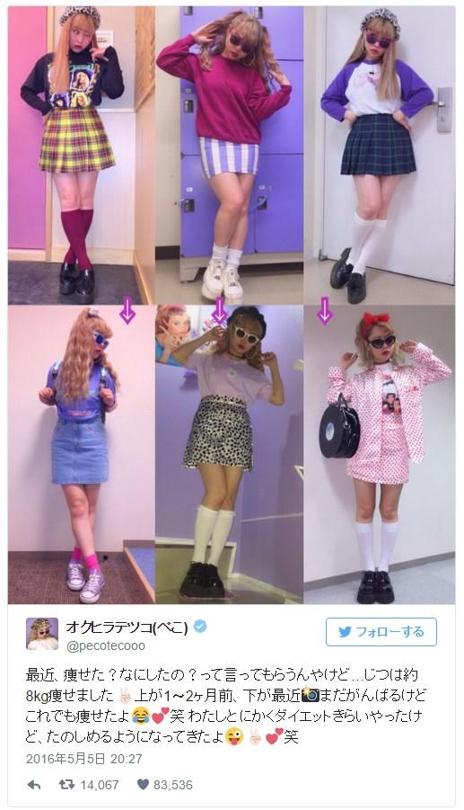 SnapCrab_NoName_2016-7-17_14-19-37_No-00