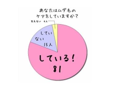 SnapCrab_NoName_2016-7-17_18-55-32_No-00