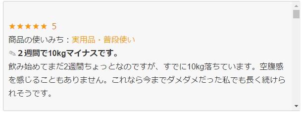 SnapCrab_NoName_2016-7-1_16-43-19_No-00