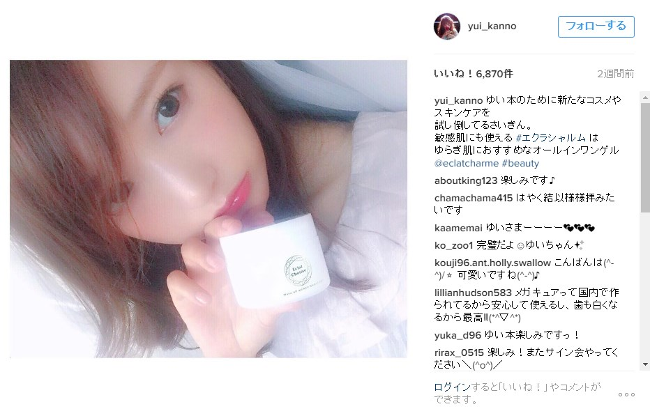 SnapCrab_NoName_2016-9-5_17-36-45_No-00
